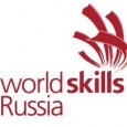 "Молодые профессионалы ""World skills Russia"" Краснодарского края"